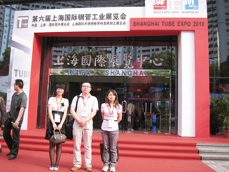 2002 Shanghai International Valve Fair