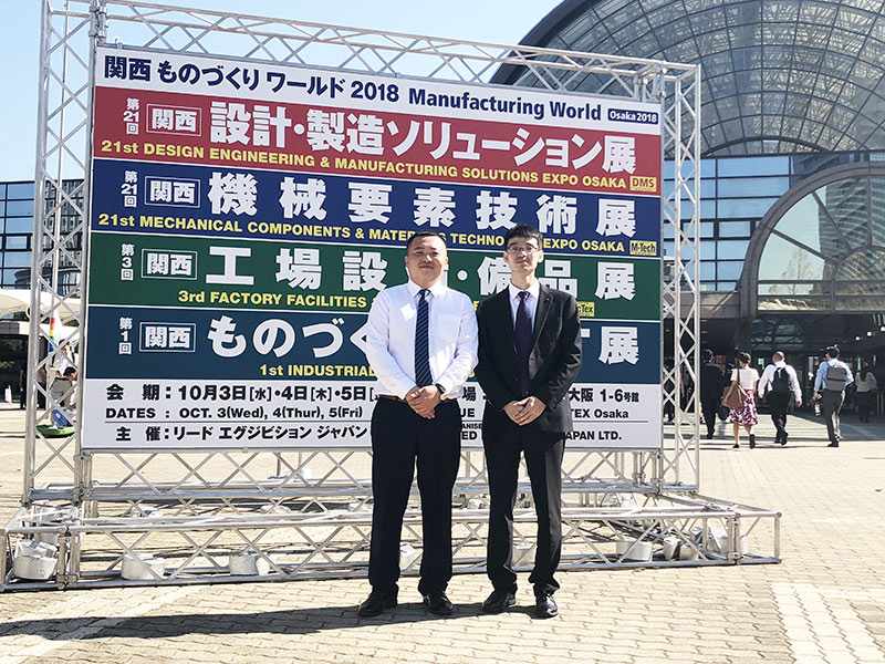 2018 Osaka Machinery Exhibition, Japan